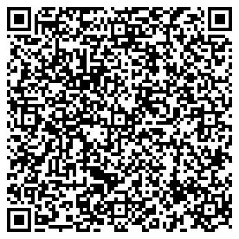QR-код с контактной информацией организации ГП ТОГУЧИНСКИЙ ПЕНЬКОЗАВОД