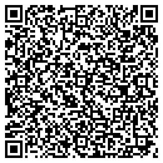 QR-код с контактной информацией организации ЗАО ГУТОВСКОЕ