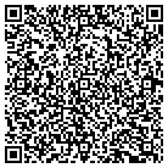 QR-код с контактной информацией организации ВОСТОЧНОЙ ГИМНАСТИКИ КЛИНИКА