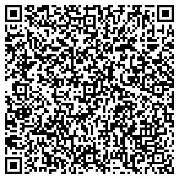 QR-код с контактной информацией организации ЭЛИКСИР СТОМАТОЛОГИЧЕСКАЯ КЛИНИКА ООО