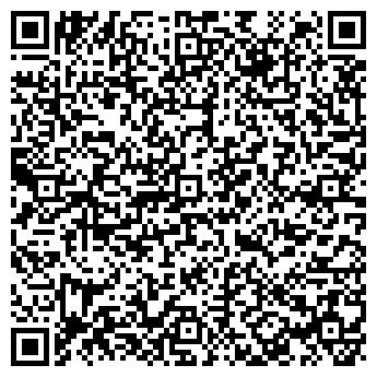 QR-код с контактной информацией организации АДАМ АНДРОЛОГИЧЕСКИЙ КАБИНЕТ