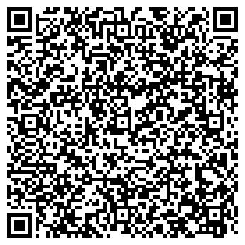 QR-код с контактной информацией организации ГРАЦИЯ ЛЕЧЕБНО-ОЗДОРОВИТЕЛЬНЫЙ ЦЕНТР