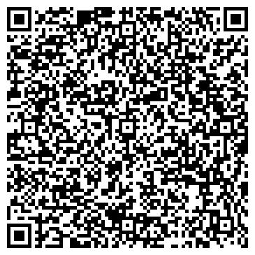 QR-код с контактной информацией организации ДЕЛЬТА-ТЕРМ ДИЛЕРСКАЯ СЕТЬ МОСКОВСКОГО ЗАВОДА