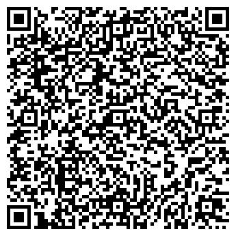 QR-код с контактной информацией организации ЛЕЧЕНИЕ АЛКОГОЛИЗМА