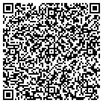 QR-код с контактной информацией организации ТРАДИЦИОННАЯ КИТАЙСКАЯ МЕДИЦИНА