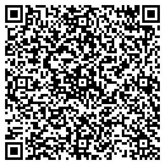 QR-код с контактной информацией организации MASTER-КЛАСС