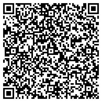QR-код с контактной информацией организации ВОГТЕХПРОЕКТ