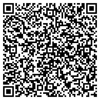 QR-код с контактной информацией организации ООО ПАВОДОК