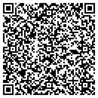 QR-код с контактной информацией организации АЛЕКС 2