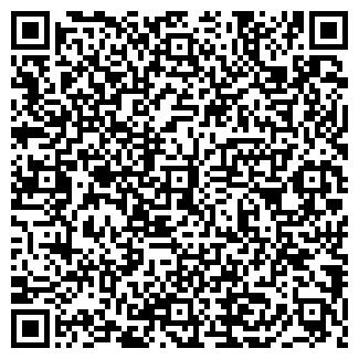 QR-код с контактной информацией организации ГЕОЛСТРОЙ
