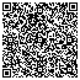 QR-код с контактной информацией организации ЖД-ПУТЬ