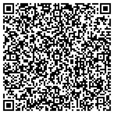 QR-код с контактной информацией организации КАЙСЕН ТОРГОВО-СТРОИТЕЛЬНАЯ КОМПАНИЯ