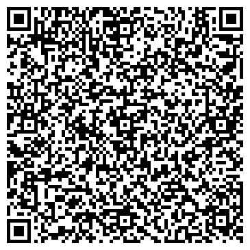 QR-код с контактной информацией организации ООО КАЛИКС СТРОИТЕЛЬНАЯ КОМПАНИЯ