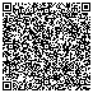 QR-код с контактной информацией организации КРОВЕЛЬНО-ОТДЕЛОЧНАЯ КОМПАНИЯ