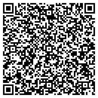 QR-код с контактной информацией организации МАССА