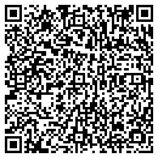 QR-код с контактной информацией организации РЕСУТ