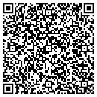 QR-код с контактной информацией организации РСУ-96