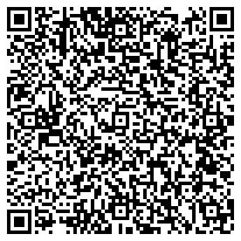 QR-код с контактной информацией организации РУБИКОН С