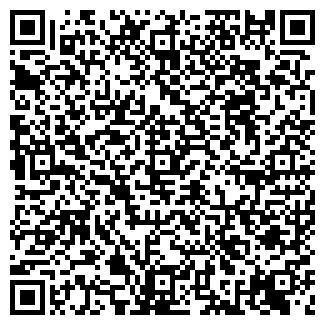 QR-код с контактной информацией организации САН-БРИЗ