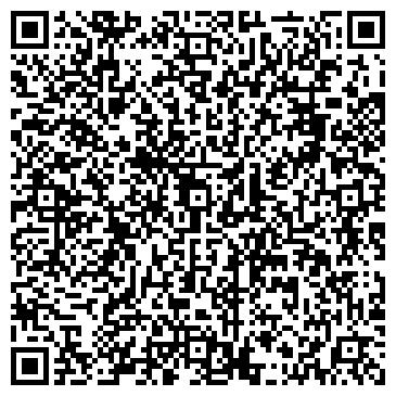 QR-код с контактной информацией организации СИБИРСКИЕ ДОРОГИ ТОМСКИЙ ФИЛИАЛ