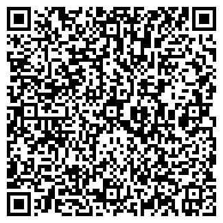 QR-код с контактной информацией организации СМЭУ УВД ТО