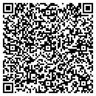 QR-код с контактной информацией организации СУ № 1 ДЗАО