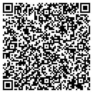 QR-код с контактной информацией организации ТЕХНАД-1