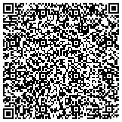 QR-код с контактной информацией организации ТОМСКАВТОДОР ОБЛАСТНАЯ ДИРЕКЦИЯ ДОРОЖНОГО ФОНДА АВТОМОБИЛЬНЫХ ДОРОГ ТОМСКОЙ ОБЛАСТИ