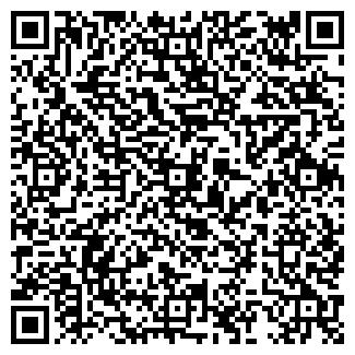 QR-код с контактной информацией организации ТОМСКДОРСНАБ