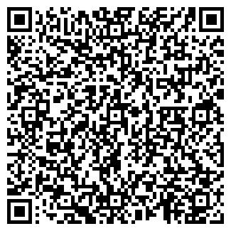 QR-код с контактной информацией организации ТОМСКДОРТРАНС