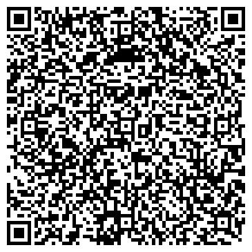 QR-код с контактной информацией организации ТОМСКИЙ СТРОИТЕЛЬ