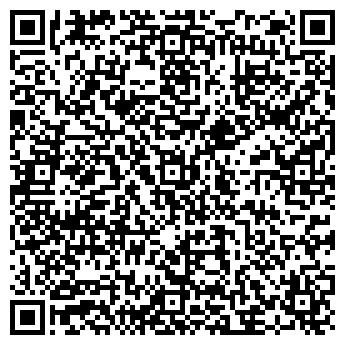 QR-код с контактной информацией организации ТОМСКСПЕЦСТРОЙМЕХАНИЗАЦИЯ