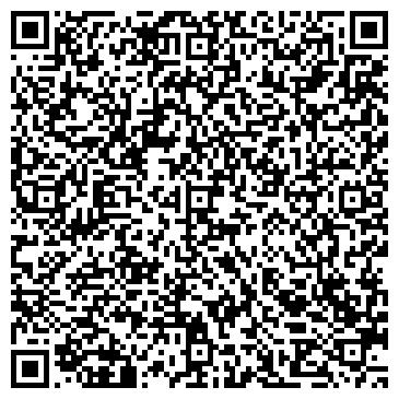 QR-код с контактной информацией организации ТОМСКСТРОЙ ОАО