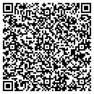 QR-код с контактной информацией организации ЭКСПРЕСС-БИЗНЕС