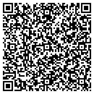 QR-код с контактной информацией организации ЭКСТОМ