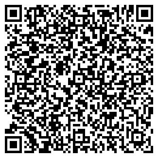 QR-код с контактной информацией организации ЭНЕРГОСТРОИТЕЛЬ