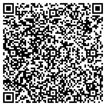 QR-код с контактной информацией организации ТОМСКГАЗСТРОЙ ОАО