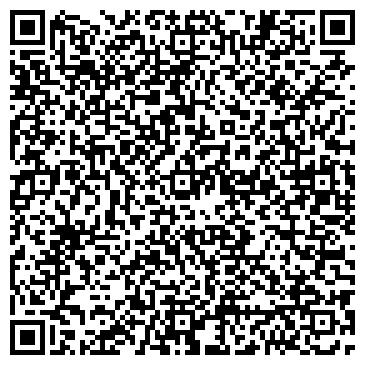QR-код с контактной информацией организации НЕЙТРАЛИЗАЦИЯ И ОЧИСТКА ПРОМЫШЛЕННЫХ СТОЧНЫХ ВОД