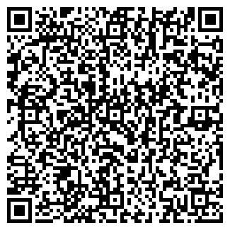 QR-код с контактной информацией организации ДОМ-97