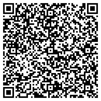 QR-код с контактной информацией организации ВОДО-ГРАЙ ООО