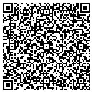 QR-код с контактной информацией организации ЛИДЕР-ПРОГРЕСС