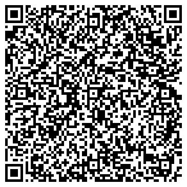 QR-код с контактной информацией организации ТОМСКИЕ ИНЖЕНЕРНЫЕ СЕТИ