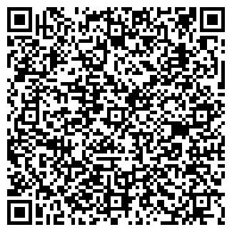 QR-код с контактной информацией организации АКВИДЕЯ