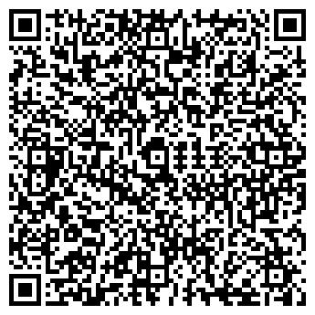 QR-код с контактной информацией организации КАМСТИЛЬ ИП ШУБИН А.А.