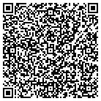 QR-код с контактной информацией организации ПРОМСТРОЙБАЗА СМУ УВД