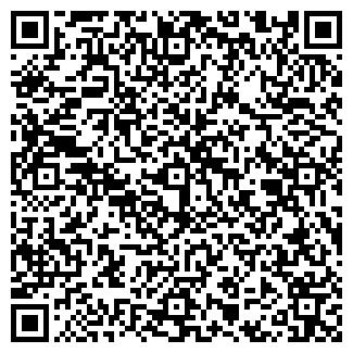 QR-код с контактной информацией организации РОСТ-Т