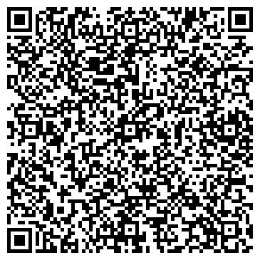 QR-код с контактной информацией организации ТЕХСТРОЙКОНТРАКТ-ТОМСК ОФИЦИАЛЬНЫЙ ДИЛЕР HITACHI