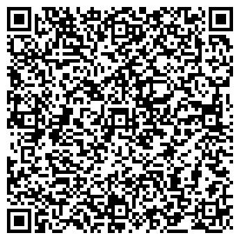QR-код с контактной информацией организации ТОМ ТРАК