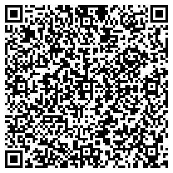 QR-код с контактной информацией организации ТОМСКОБЛСЕЛЬХОЗТЕХНИКА ООО