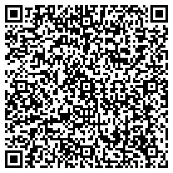 QR-код с контактной информацией организации ТОМСКСПЕЦТРАНС ООО